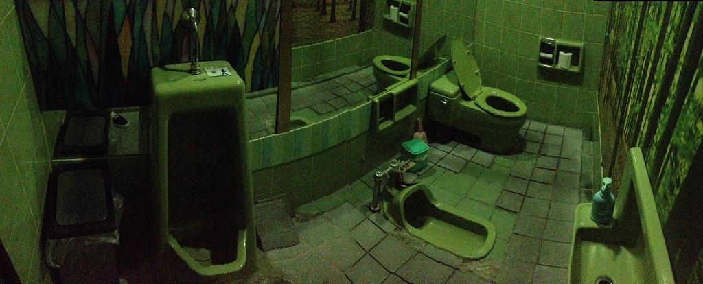サカミティートイレ