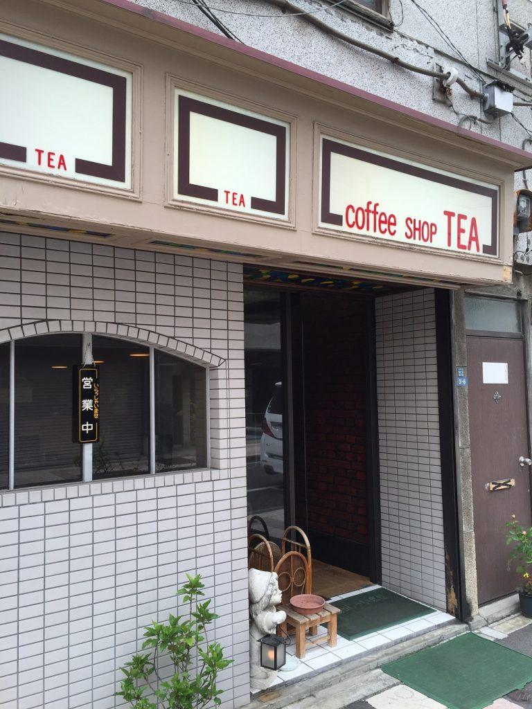 cofee shop tea