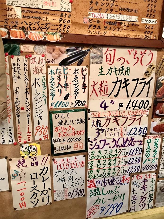 高円寺のランチ