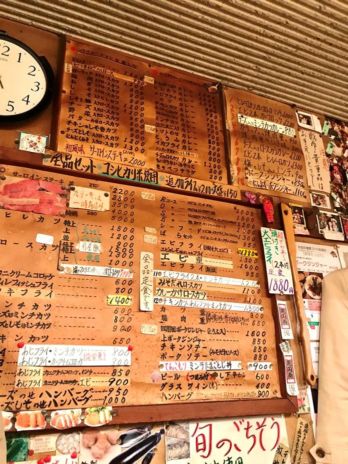 高円寺の洋食店