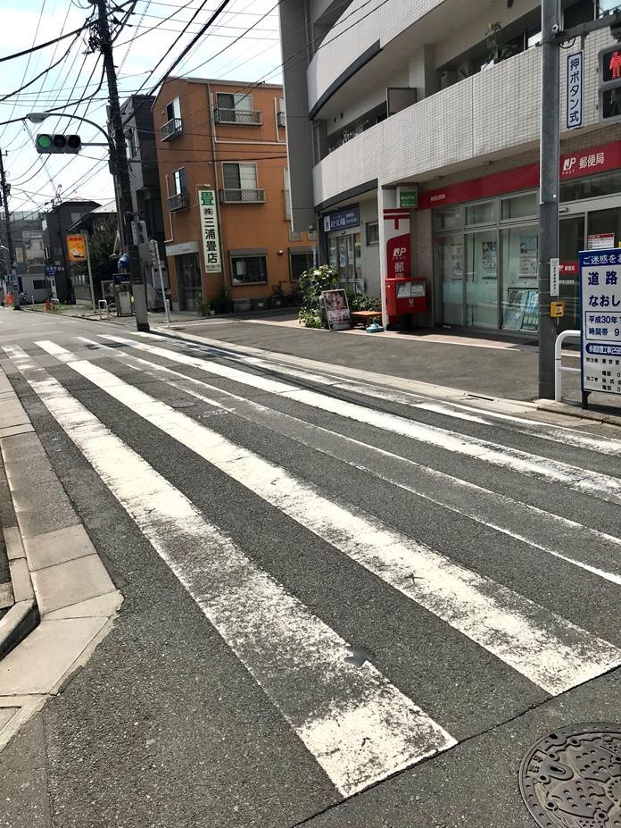 広い横断歩道