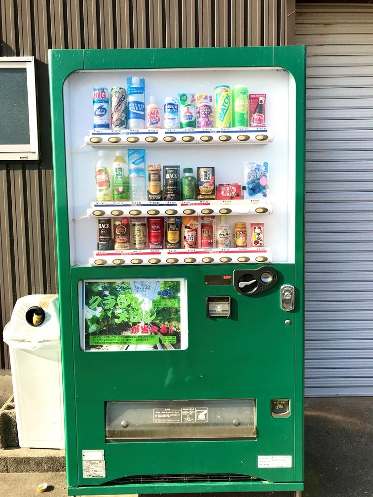 袋井市の自動販売機