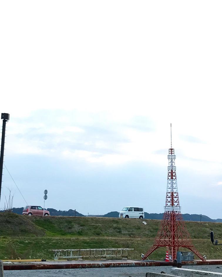 写真:島田タワー