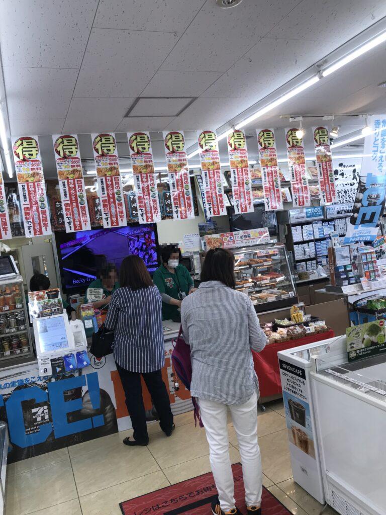 セブンイレブン 千葉大日町店