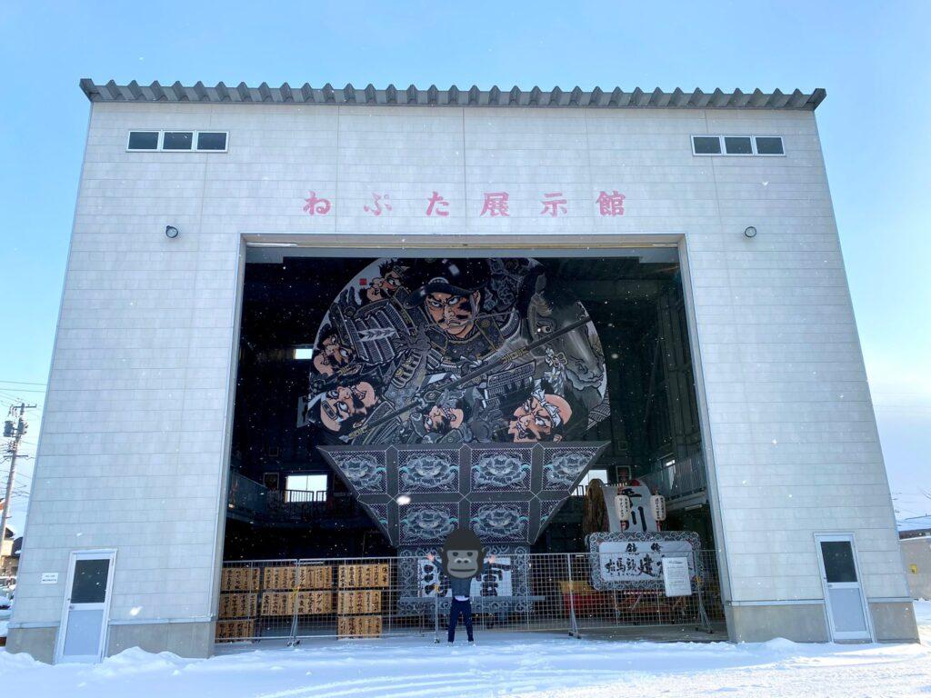 世界一の扇ねぷた展示館