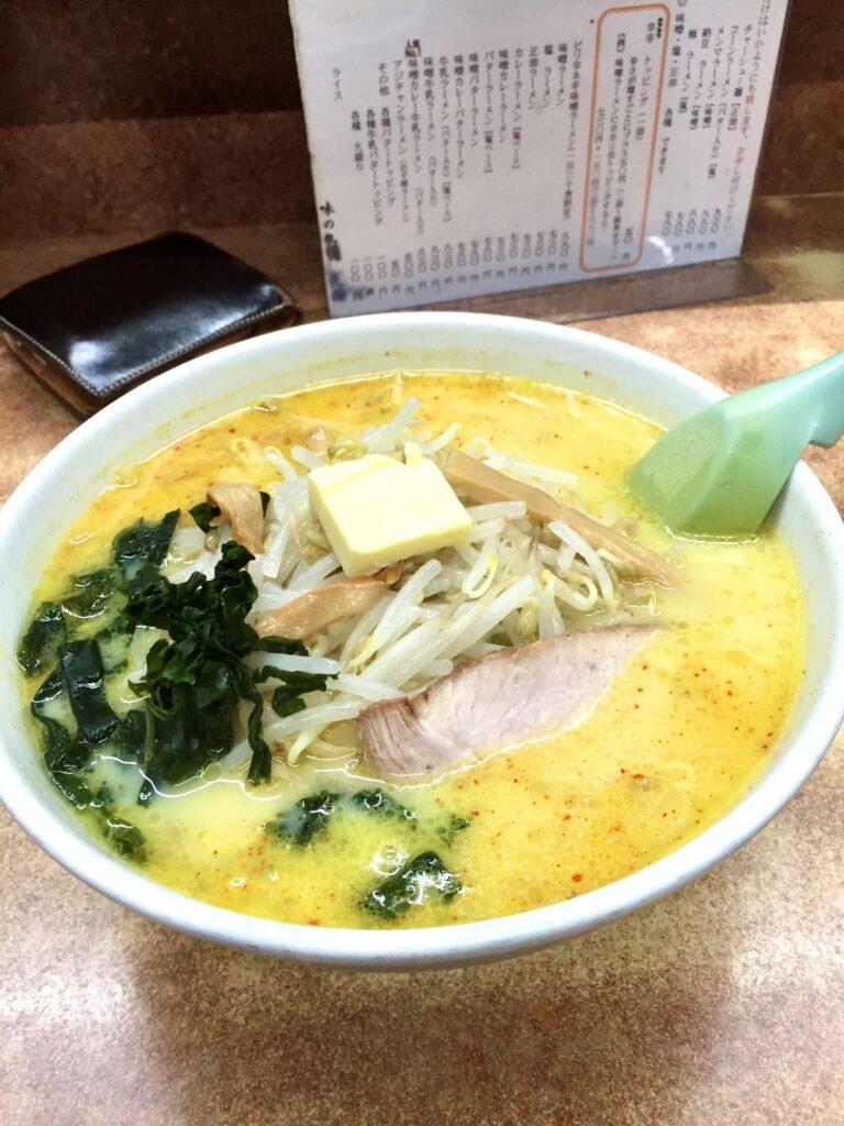 味噌カレー牛乳ラーメン(バター入り)